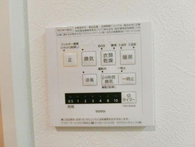 浴室内換気乾燥暖房機