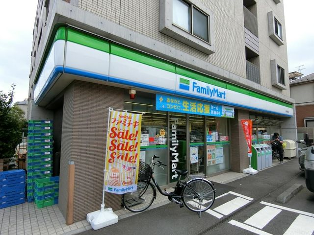 ファミリーマート大田中馬込店 徒歩4分。 250m