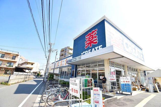 クリエイトエス・ディー川崎南加瀬店 徒歩10分。 780m