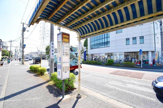 「南加瀬交番前」バス停 徒歩3分。 220m