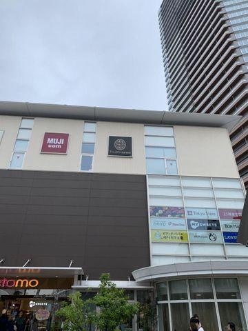 武蔵小山駅(東急 目黒線) 徒歩1分。 40m