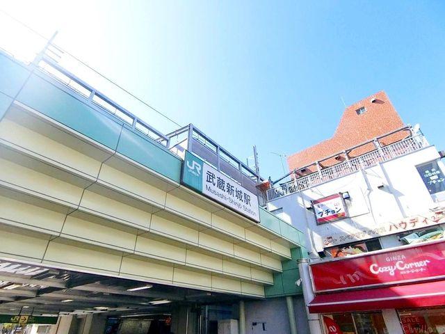 武蔵新城駅(JR 南武線) 徒歩15分。 1200m