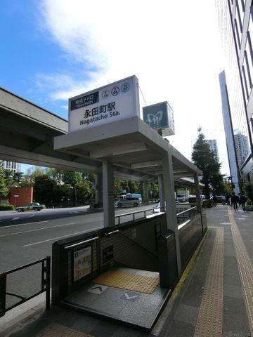 永田町駅(東京メトロ 半蔵門線) 徒歩9分。 720m