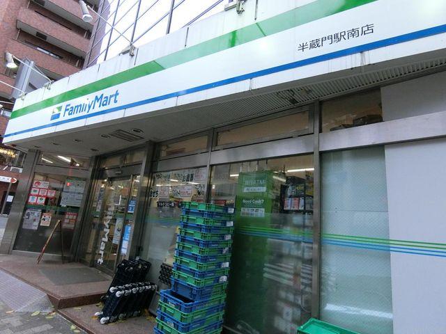 ファミリーマート半蔵門駅南店 徒歩2分。 120m