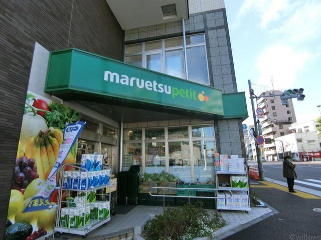 マルエツプチ下落合駅前店 徒歩2分。 130m
