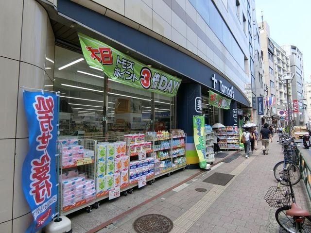 トモズ高田馬場店 日用品のお買い物はここで。徒歩6分にトモズがございます。 430m