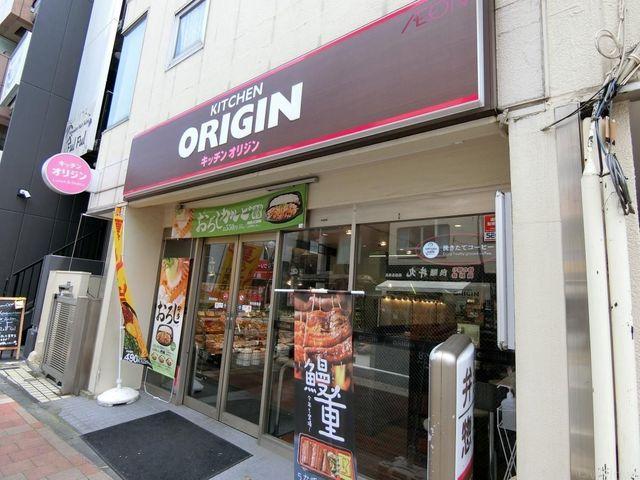 キッチンオリジン高田馬場店 手軽に、おいしいオリジン弁当はいかがでしょうか。食卓にもう一品欲しい時も便利です。 220m