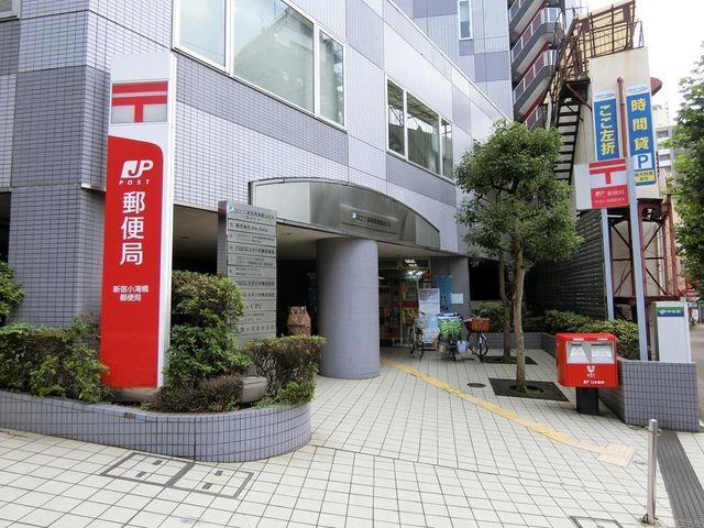 新宿小滝橋郵便局 意外とポストが見当たらない、、なんて時も安心です。 620m
