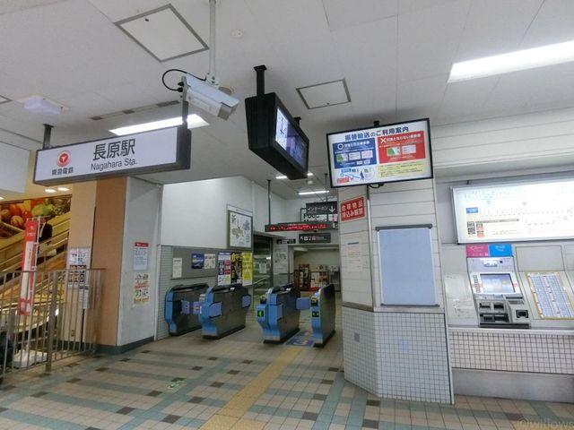 長原駅(東急 池上線) 徒歩18分。 1440m