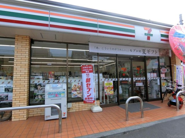セブン‐イレブン/大田区上池台3丁目店 徒歩4分。 300m
