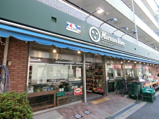 株式会社丸三ストアー 徒歩11分。 860m