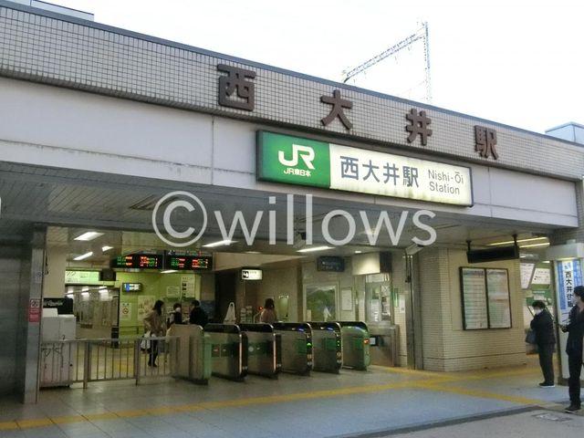 西大井駅(JR 横須賀線) 710m