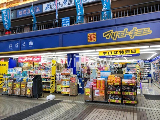 マツモトキヨシ西大井駅前店 670m
