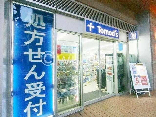 トモズパークシティ武蔵小山ザモール店 730m