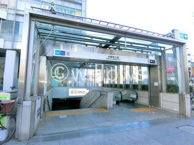 中野坂上駅(東京メトロ 丸ノ内線) 390m