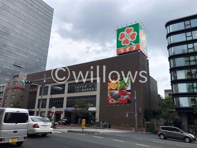 ライフ中野坂上店 440m