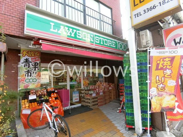 ローソンストア100北新宿店 徒歩4分。 270m