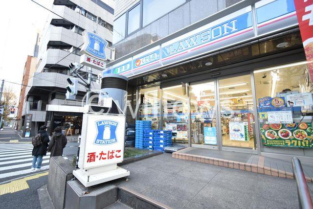 ローソン恵比寿西二丁目店 徒歩2分。 140m