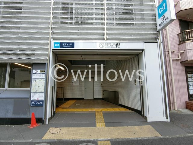 雑司が谷駅(東京メトロ 副都心線) 680m
