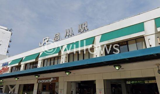 品川駅(JR 山手線) 徒歩13分。 980m