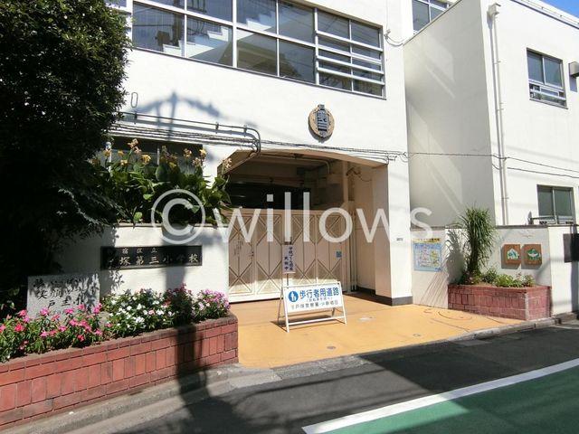 新宿区立戸塚第三小学校 徒歩4分。 270m