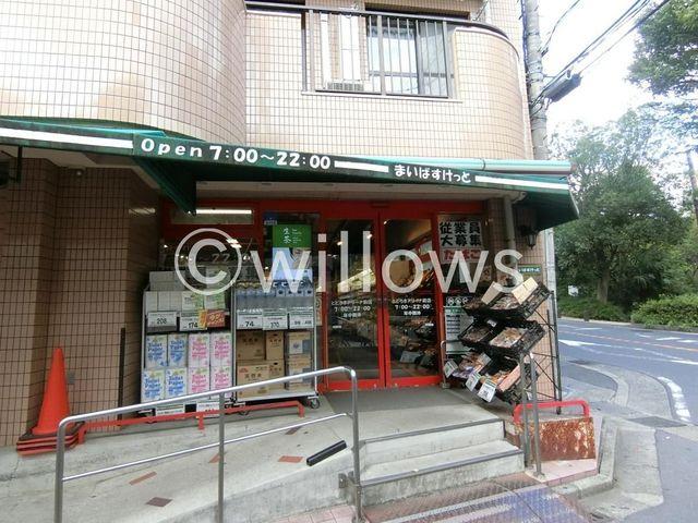 まいばすけっと川崎宮内店 徒歩2分。 120m
