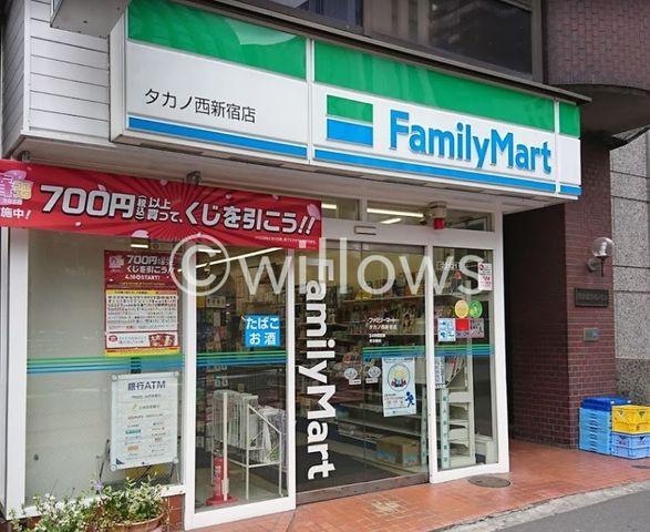 ファミリーマートタカノ西新宿店 340m