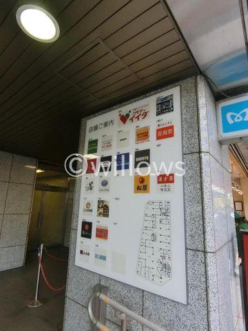 コモディイイダ江戸川橋店 260m