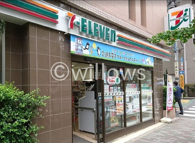 セブンイレブン新宿山吹町店 130m