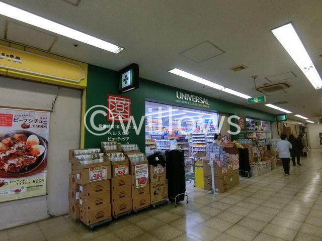 キリン堂江戸川橋店 670m