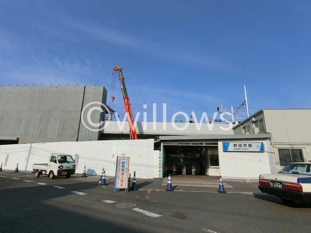 野田市駅(東武 野田線) 徒歩10分。 740m