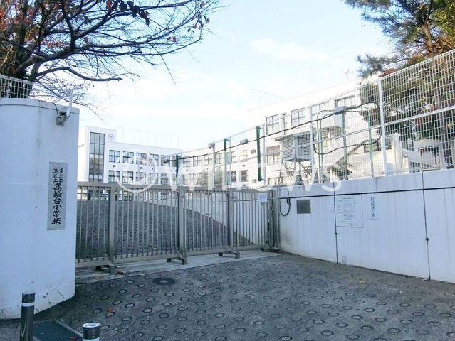 港区立高輪台小学校 10m