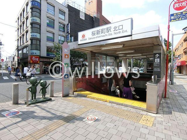 桜新町駅(東急 田園都市線) 徒歩11分。 850m
