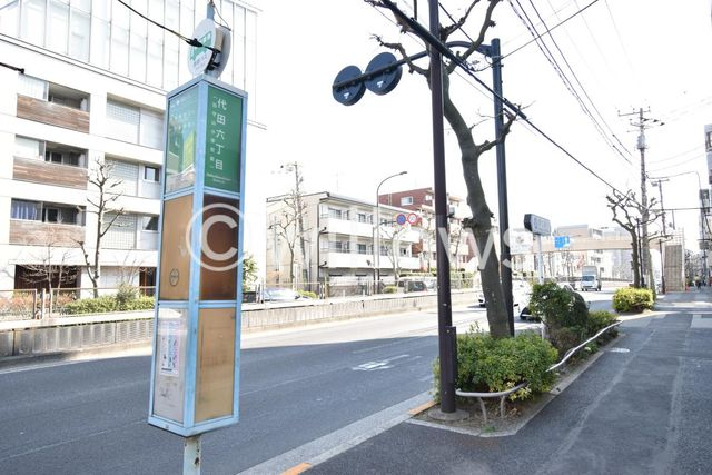バス停 徒歩2分。 90m