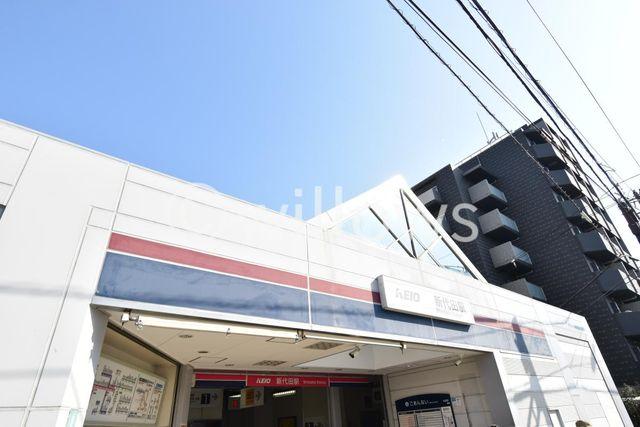 新代田駅(京王 井の頭線) 徒歩6分。 460m