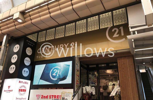 武蔵小山駅前、「商店街パルム」沿いに新店舗をOPENしました。パルム入口から徒歩1分と便利なアクセスです。お買い物ついでやお散歩ついでに、ぜひご来店くださ