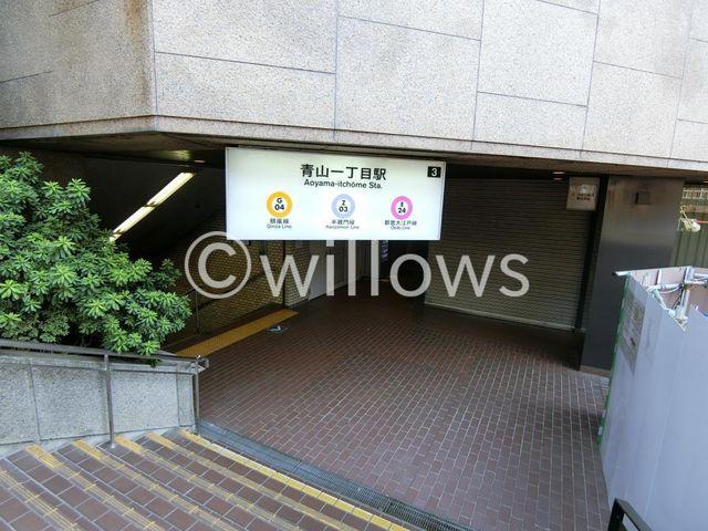 青山一丁目駅(東京メトロ 銀座線) 930m