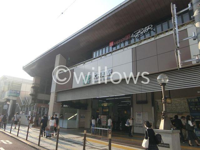 大井町駅(JR 東海道本線) 540m