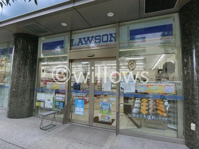 ローソン/品川大井一丁目店 250m
