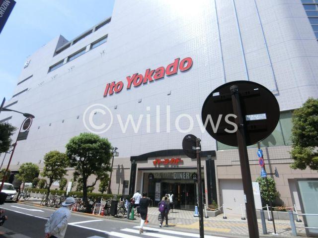 イトーヨーカドー大井町店 510m