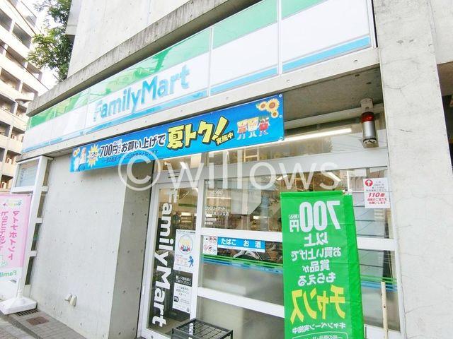 ファミリーマート品川大井三ツ又店 280m
