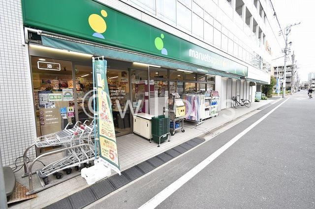 マルエツプチ杉並和田一丁目店 徒歩2分。 100m