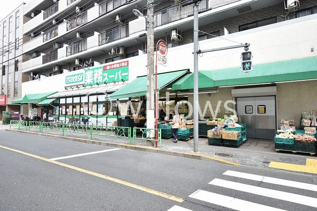 業務スーパー中野弥生町店 徒歩5分。 350m