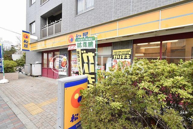 松屋中野富士見町店 徒歩3分。 180m