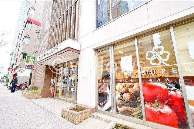 ライフ中野坂上店 630m