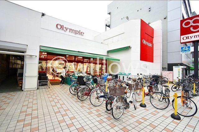 Olympic中野坂上店 750m