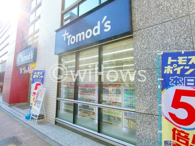 トモズ西新宿五丁目店  490m