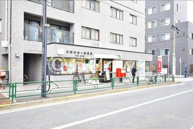 中野坂上郵便局 350m