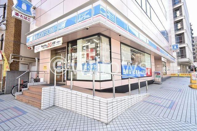 K-PORT DRUG MART恵比寿東口店 徒歩9分。 690m