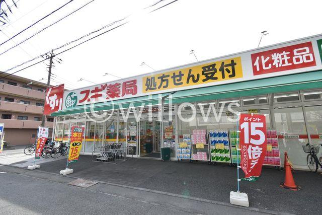 スギ薬局上小田中店 徒歩4分。 290m